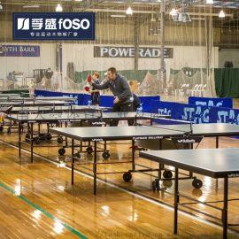 定製室內籃球場運動木地板 實木 舞臺專用木地板