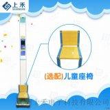 智慧身高、坐高、體重測量儀 上禾SH-700G