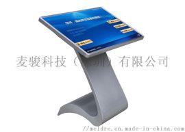 深圳廠家直銷55寸觸摸屏查詢一體機