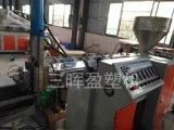 塑料造粒机生产线 抽粒机设备 广州三晖盈
