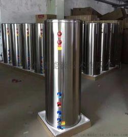 空气能承压水箱 空气源热泵热水器水箱OEM定制