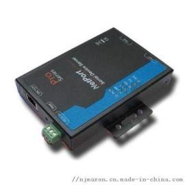 MX3220系列2串口服务器