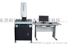 二次元测量仪全自动影像测量仪厂家直销专业生产自动影像测量仪大批量供应