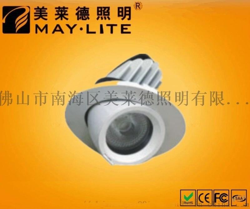 象鼻燈,可替換光源JJL-D1925