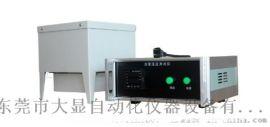 塑料燃烧性能试验方法GB/T9343-2008