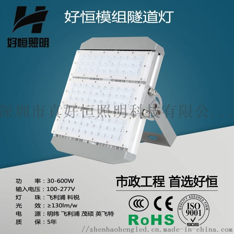 可調角度模組大功率led路燈 戶外防水LED隧道燈
