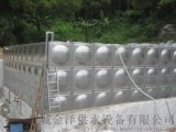 供应焊接式不锈钢水箱诚招代理加盟不锈钢水箱