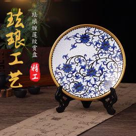 精工景泰蓝盘子10寸珐琅青花缠莲纹赏盘