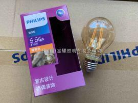 飞利浦LED复古球泡5.5W A60 E27螺口