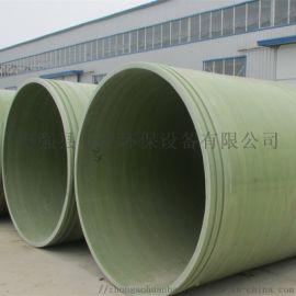 玻璃钢排污管道,工艺玻璃钢管道