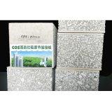 貴陽牆板設備-夾心牆板設備-牆板生產線設備