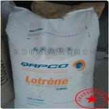 聚乙烯薄膜级 抗水透气pe 耐酸碱LDPE
