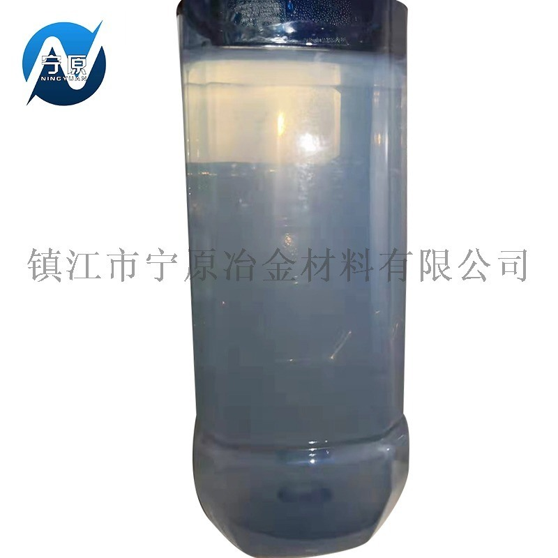 供應優質高效矽溶膠用於精密鑄造矽溶膠冶煉