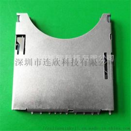 SD卡座自弹式/MICRO SD卡座规格图纸