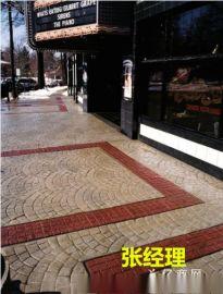 湛江彩色混凝土,压花彩色混凝土,人行道彩色混凝土