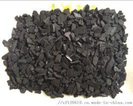 欢迎光临—荆州市活性炭滤料-实业有限公司集团