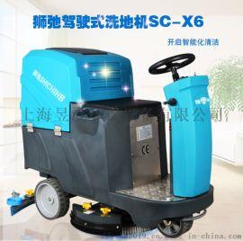 驾驶式洗地机工厂扫地机全自动多功能洗地车