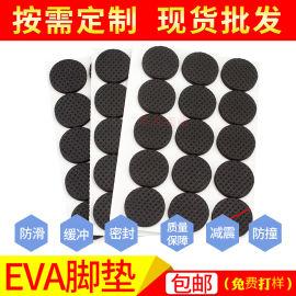 定制网格EVA防滑泡棉双面胶脚垫