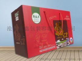 北京包装厂食品包装盒定制礼品盒厂家