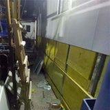 机房专用硅酸钙穿孔吸音板 防潮玻纤吸音板