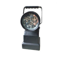 IW5100便携式强光防爆应急工作灯 探照灯