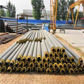 淮北 鑫龙日升 采暖聚氨酯保温管DN800/820热力管道用聚氨酯保温钢管