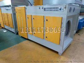 UV光氧净化器 催化废气处理设备 活性炭吸附箱