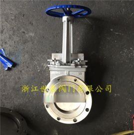 高温刀型闸阀 高温排渣阀 310S材质耐高温
