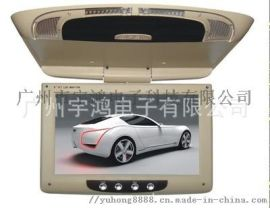 深圳 宇鸿 高清 两路视频11寸吸顶车载显示器
