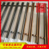 厂家供应304不锈钢管制拉手