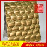 304钛金冲压不锈钢板厂家供应