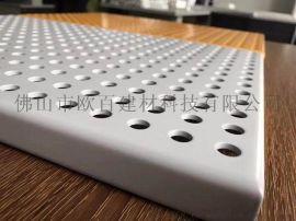 3.0mm氟碳漆幕墙铝单板