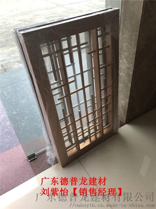 比亞利維姆大廳鋁屏風-背景牆木紋鋁窗花