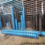 天津深井泵/热水深井泵/提供不锈钢潜水泵