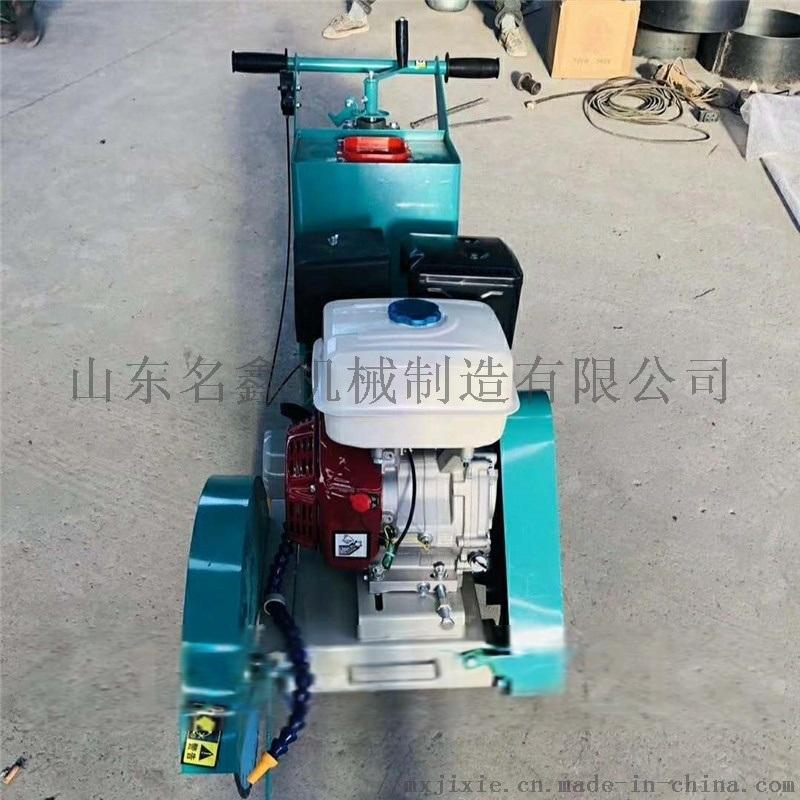 混凝土沥青路面切割机 路面保养马路切割机