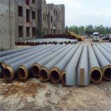 达州 鑫龙日升 聚氨酯硬质泡沫塑料预制管dn250/273地埋聚氨酯发泡管