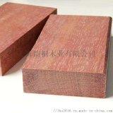 紅鐵木木材廠家|紅鐵木一手材廠家|紅鐵木生產廠家