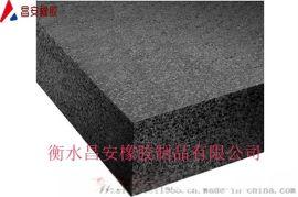 聚乙烯闭孔泡沫板A塑料泡沫板总经销商