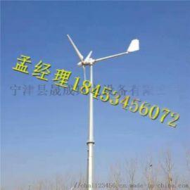 风力发电机5000W强劲功率三线交流永磁风力发电机