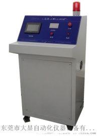 电缆交流高压耐压测试仪