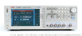 TH2839阻抗分析仪