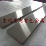 高纯度99.95%钨片  磨光钨板  钨圆片