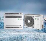 4000W省电暖风机空气能热泵机组热泵热风机