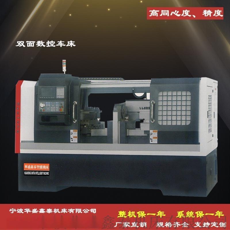 寧波鑫泰CKGDT320雙面數控機牀C1