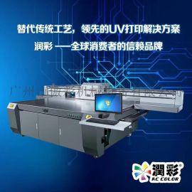 PVC卡式U盘小批量彩色UV**平板打印机