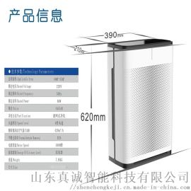 菏泽智能空气净化器/山东空气净化器/菏泽空气净化器