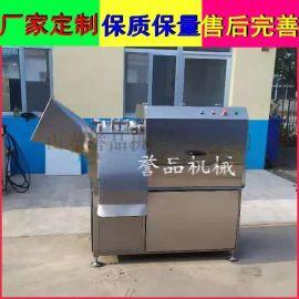 大型商用冻肉切丁机多少钱
