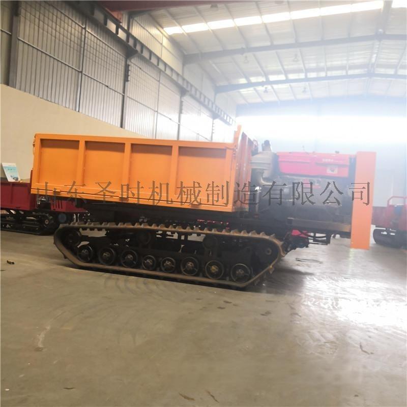山地履帶手推車 小型卸貨機柴油自卸車農田肥料搬運車
