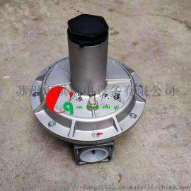 RG032-1B燃烧器燃气调压阀集咖减压阀