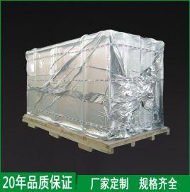 机械设备防潮铝箔袋汽车模具立体铝箔袋